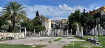 L'Agora antique