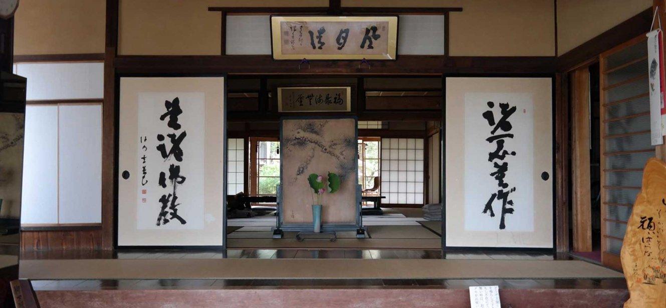 Consejos para preparar tu viaje a Japón
